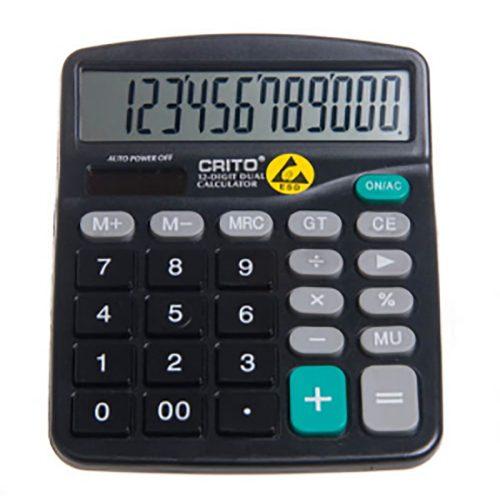 Great Utopian Sdn Bhd ESD Calculator